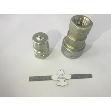 25 Pipe Size ISO7241-B Quick Coupling