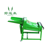 Mini Multi-Function Corn Sheller And Thresher Maize Sheller Machine
