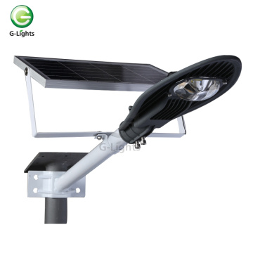 Super bright Outdoor Bridgelux cob solar street light