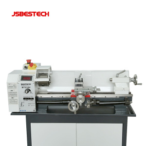 BT210V-G Small mini metal 210mm 600W lathe machine