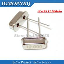 20pcs HC-49S 12.000mhz 12MHZ HC49S 20ppm 20pF 12mhz Quartz crystal oscillator new