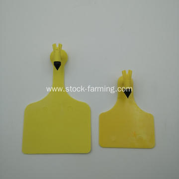 animal ear tag Cattle/Pig/Sheep for farm