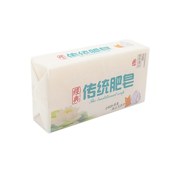 Body Works Hand Vascali Transparent Bath Soap
