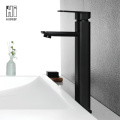 Black Full Brass Above Counter Basin Faucet