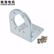 Chihai Motor CHP-36GP Flange support gearbox Gear motor bracket,Motor Fixed seat,Small car fixed metal stents