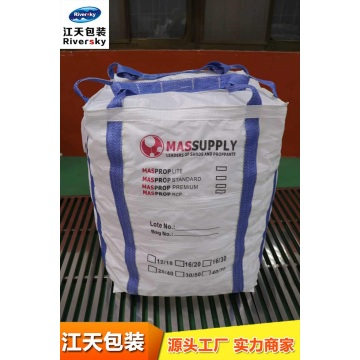 1 Ton Fertilizer Bulk Bags