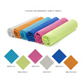 Microfiber Travel Quick Dry Ice Cooling towel
