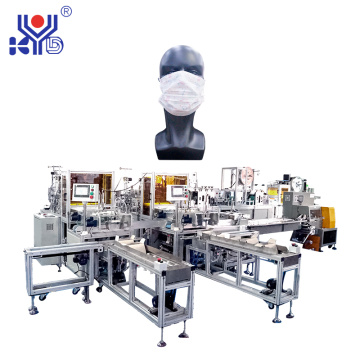 Automatic CCD Inspection Medical  Face Mask Producing and Box Packing Line