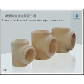 Ceramic thick-walled tube equal diameter tee