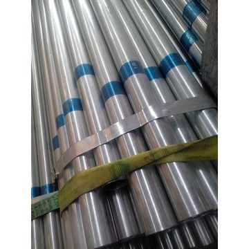 Galvanized Steel Pipe ASTM A53 GRB