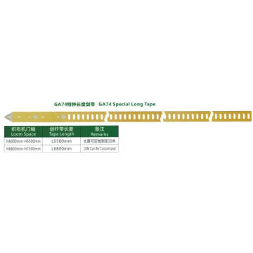 Ga74 Special Long Tape for Rapier Loom