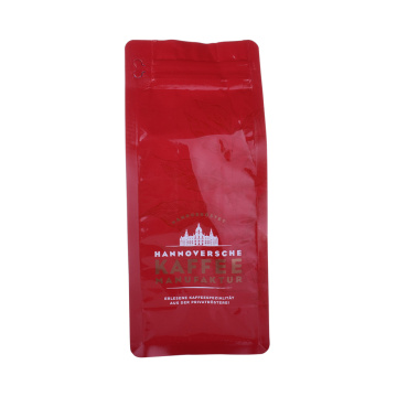 OEM Printed Plastic Flat Bottom Recycle Coffee Bag