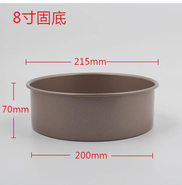 carbon steel round cake pan 12