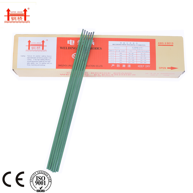 Z208 Welding Electrodes with Nickel Core AWS ENi-C1