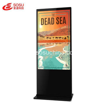 Totem LCD Touchscreen Digital Signage