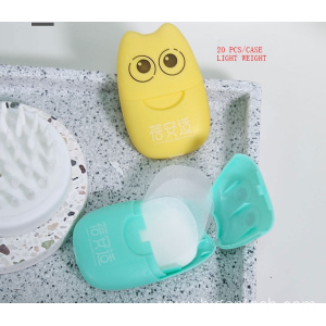 Cute Paper Soap Anti Virus