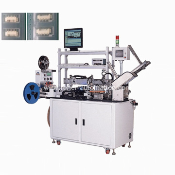 CCD Testing And Packaging Machine