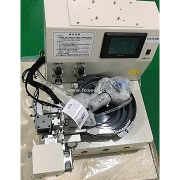 Automatic Button Feeding Machine