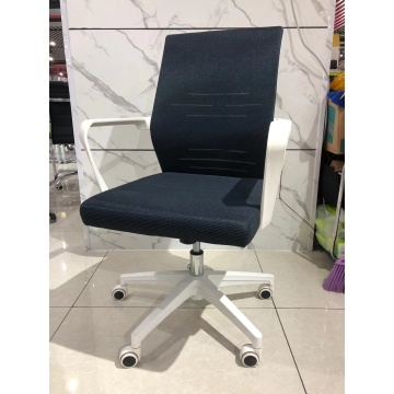 Computer Chair  For office furniture