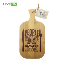 Bamboo Cheese Cutting Board