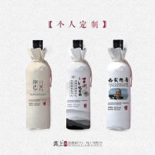 Kao Shang Delicious Personalized Chinese Liquor For Sale