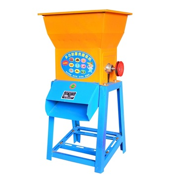Portable Corn Grinding Machine