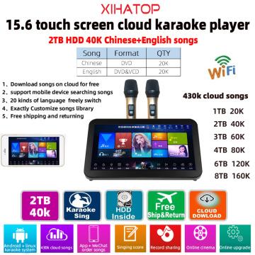 Home KTV karaoke machine jukebox with power amplifier, reverb , microphone, 2TB HDD 45K Chinese, English song karaoke player