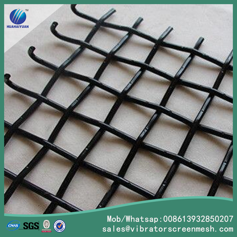 Hook Woven Wire Fabric