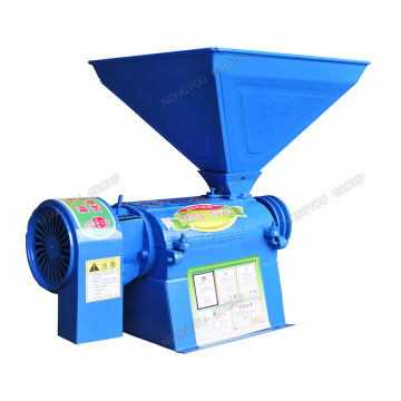 Rice Milling Machine Price, mini Rice Mill