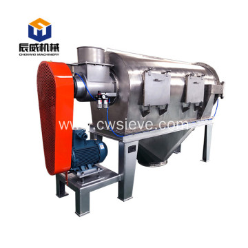 horizontal centrifugal sifter for wood chip