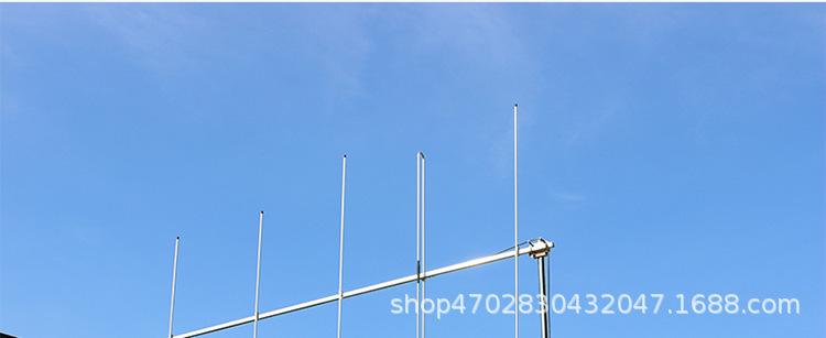 FM communication Yagi antenna stereo radio outdoor antennaLong range wifi antenna