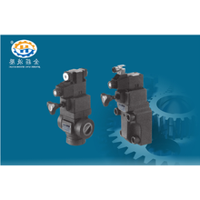 Electromagnetic control reducing relief valve