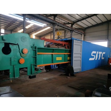 Forest Machinery Wood Chipper Machine With High Efficiency