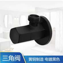 All copper angle valve plating sub-black thickened cold and hot water four-point universal valve