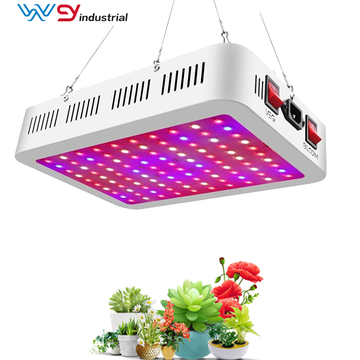 Indoor grow lamp for vegetables VEG Flowers