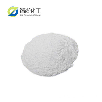 Good quality Calcium Citrate 813-94-5