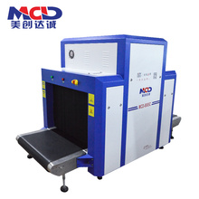 Airport Hotel Bagage X Ray Scanner Machine