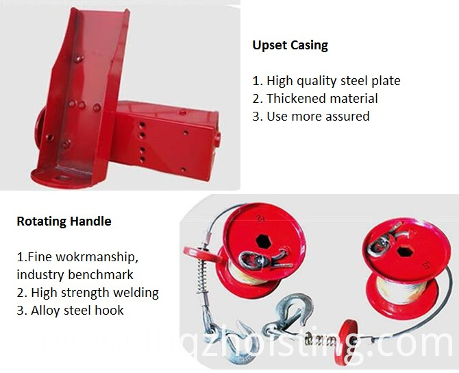 mini electric hoist parts