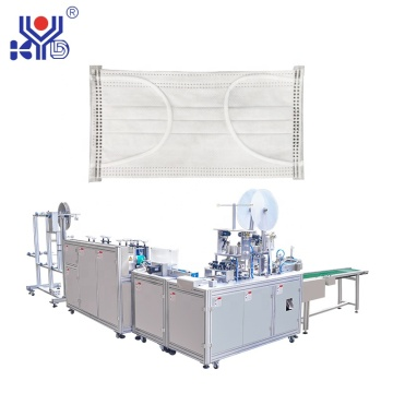 KYD Best Seller Automatic Medical 1+1 Inside Mask Machine