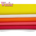 Dry Fit Cool Dry Knit Polyester Pique Fabric