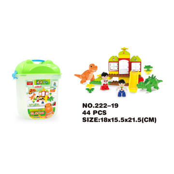 Yuming building blocks 44PCS
