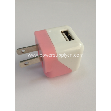 Xaraashka Super Mini USB Phone Charger 5V1A