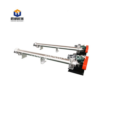 portable screw conveyor design for small material