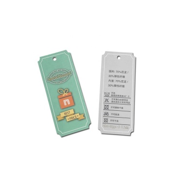 RFID UHF custom apparel hang tag