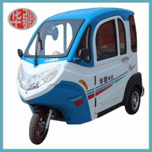 a Plastic Electric Tricycle