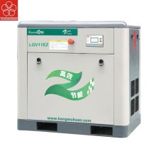 11kw horizontal direct variable frequency air compressor