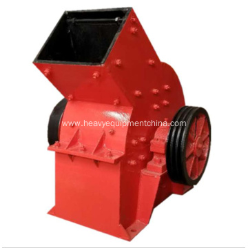 Factory Price Small Hammer Mill For Sale