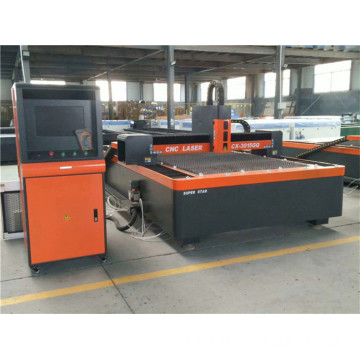 Stainless steel fiber laser cutting machine