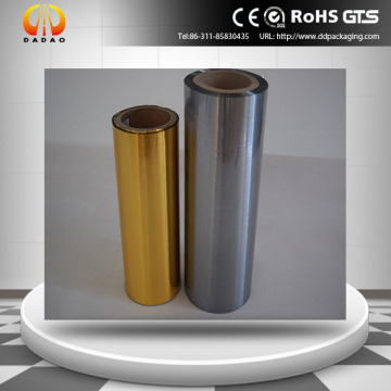 PET Brushed Stainless Steel Film