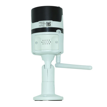 wireless camera external antenna 1080P waterproof